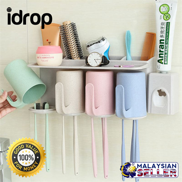 idrop 4 Cup Wheat Straw Toothbrush Toiletry Wall Holder Set
