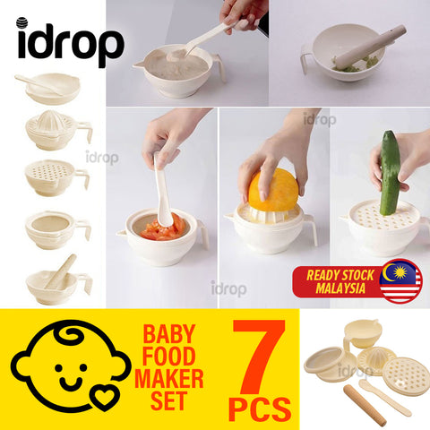 idrop [ 7PCS ] Baby Food Grinding Grater Juicer Maker Set [ 5 USAGE ]