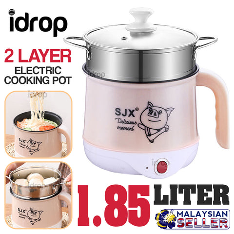 idrop 1.85L 2 Layer Electric Cooker [ SJX-18B ]