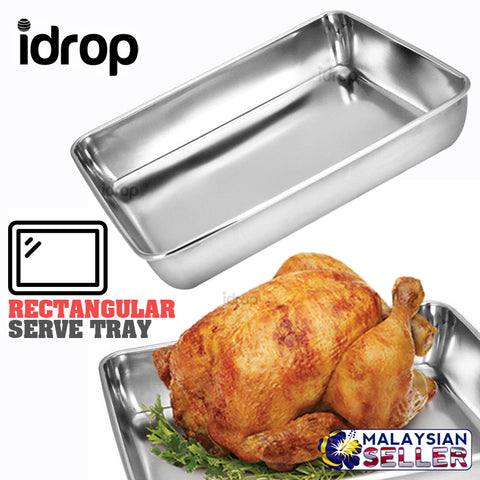 idrop SERVING TRAY - Rectangular Food / Utility Tray Pan [ 26x20x5cm ]