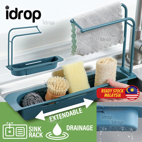 idrop [36cm~50cm] Household Extendable Kitchen Sink Drainage Rack for Cleaning Accessory & Rag Storage
