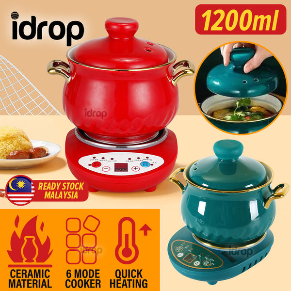 idrop [ 1200ml ] Ceramic Multifunction Electric Health Cut Pot