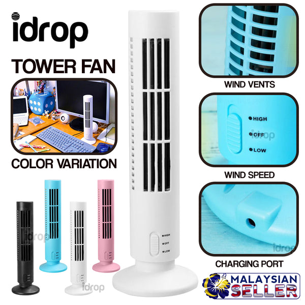 idrop Electric USB Power Standing Tower Fan with Adjustable Wind Speed