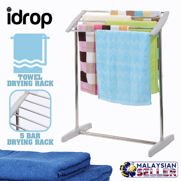 idrop 5 Bar Standing Drying Towel Rack