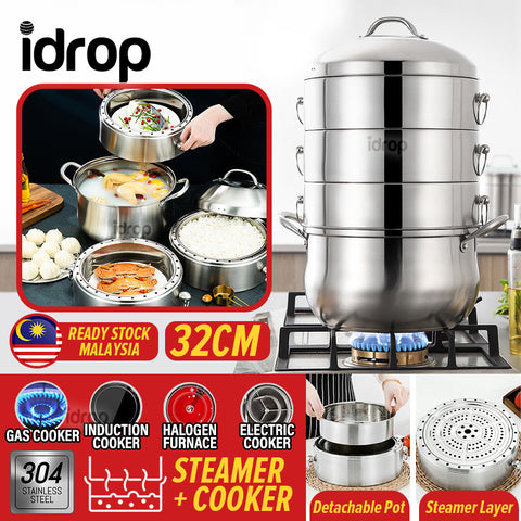 idrop [ 32CM ] SUS304 Stainless Steel Energy Saving Multilayer Cooking & Steaming Pot