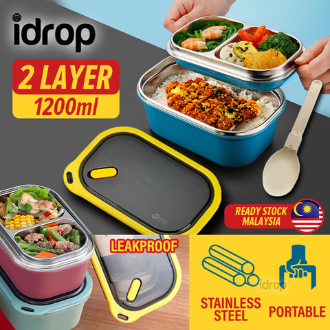 idrop [ 1200ml ] Double Layer SUS304 Stainless Steel Lunch Box / Bekas Makanan 2 lapis / 双层不锈钢带格饭盒 (304) [ FREE SPOON ]