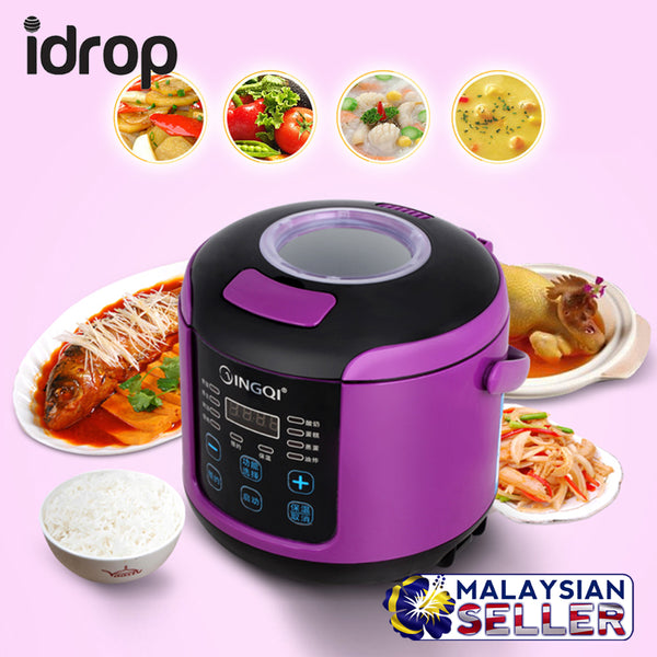 idrop INGQI 400W 2.5L Mini Electric Rice Cooker