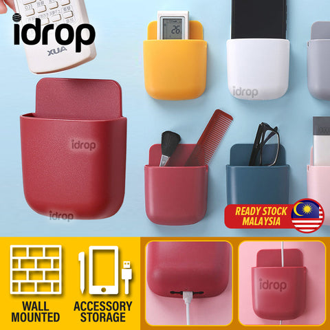 idrop Wall Mounted Storage Box Pouch for Remote Smartphone and Accessory [ 1pc ]