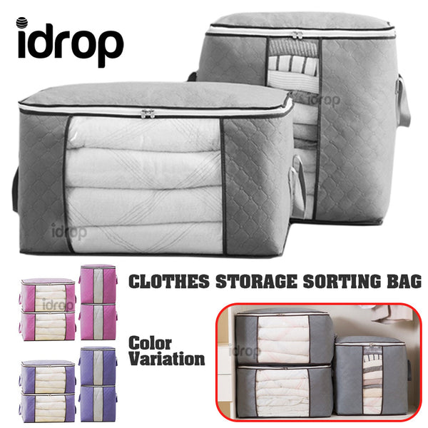idrop Clothes Storage Sorting Bag [ Square / Rectangle ]