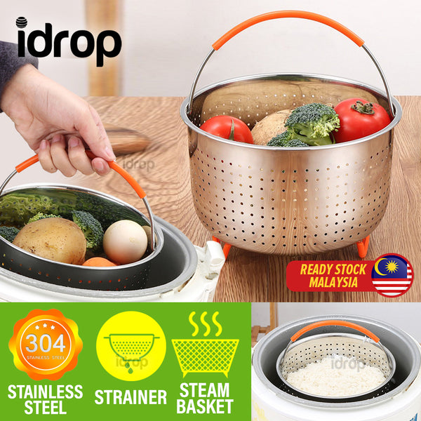 idrop [ 6L ] Stainless Steel Kitchen Strainer Steaming Cleaning & Wash Basket [ 21.5cm x 14cm ]