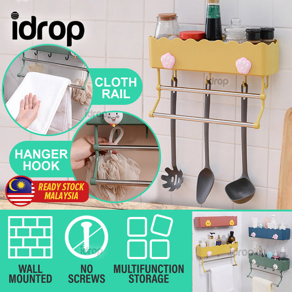 idrop Wall Mounted Bathroom & Kitchen Storage Shelf rack with Hook and Railing Hanger