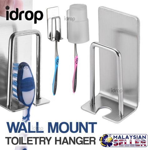 idrop Wall Mount Toothbrush Toiletry Hanger