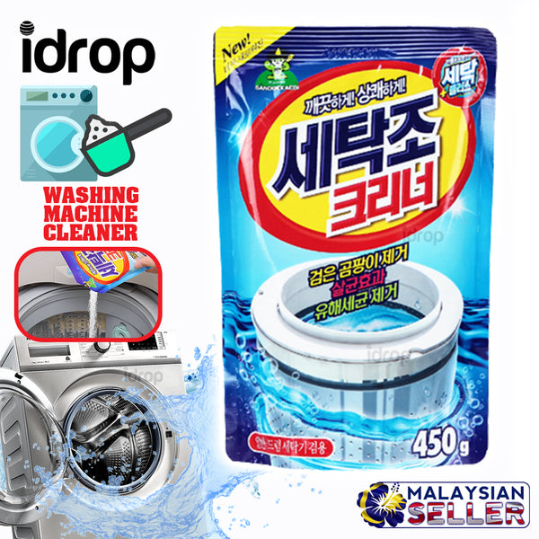 idrop WASHING MACHINE CLEANER [ 450g ] Cleaning Agent Powder