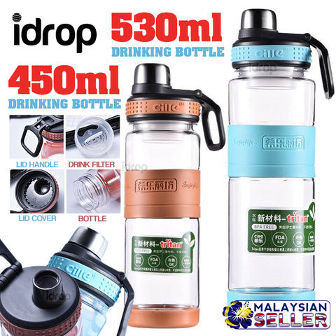 idrop CILLE - TRITAN Sports Drinking Water Bottle [ 530ml / 930ml ]