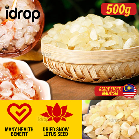 idrop 500g Dried Snow Lotus Seed  | (500克)雪莲子/ 皂角米
