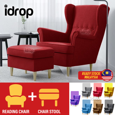 idrop High Back Canvas Reading Chair with Arm Rest + Leg Rest Stool