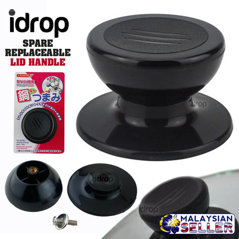 idrop Spare Replaceable Lid Handle for Pot/Pan Lids