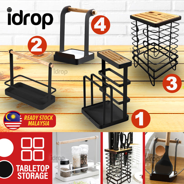 idrop Kitchen Household Tabletop Storage Rack Shelf for Tableware Pot Lid & Knives
