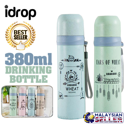 idrop 380ml WHEAT GRAIN Portable Water Drinking Bottle