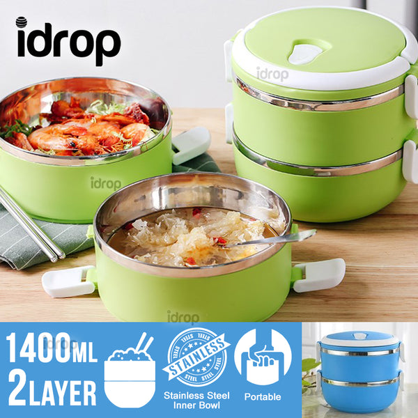 idrop 1400ML 2 Layer Stainless Steel Interior Bowl Lunchbox Portable Insulated Food Container