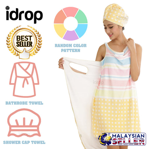 idrop TOWEL SHIRT One Piece Bath Robe [ Bathrobe + Bath Cap ]