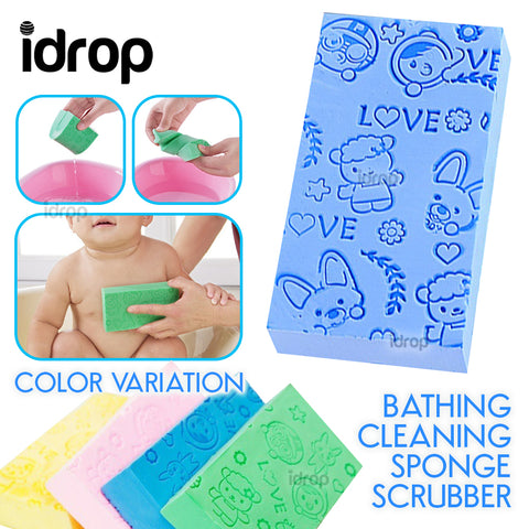 idrop Soft Bathing Cleaning Sponge Brush Scrubber [ 1pc ]
