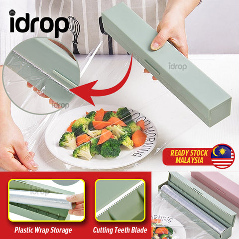 idrop Plastic Wrap Roll Storage Cutter Box Container