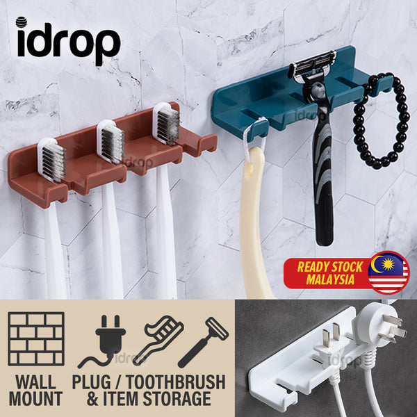 idrop Wall Mounted Multifunction Plug and Toothbrush Hanging Hook Holder [ 1pc ]
