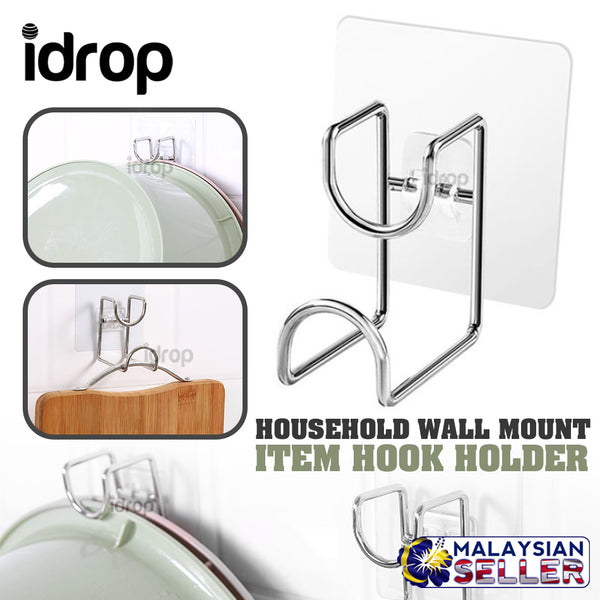 idrop Household Wall Mount Item Hook Holder