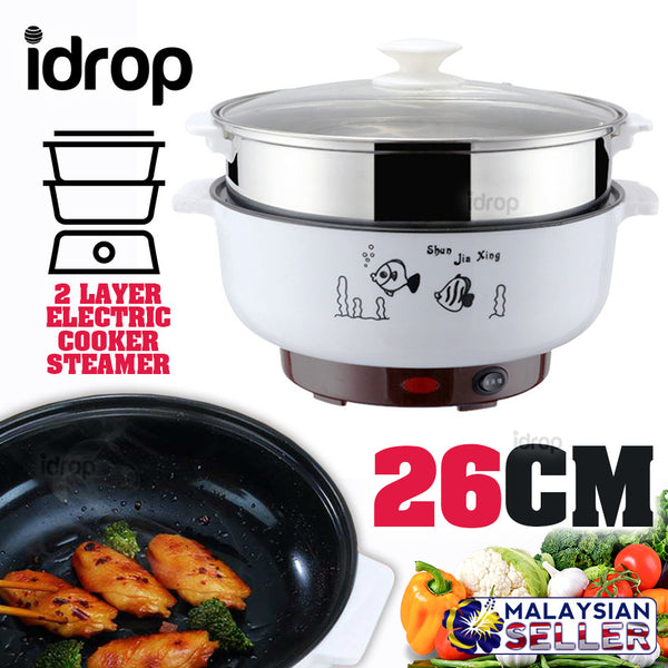idrop [ 26CM ] 2 LAYER - Mini Electric Cooking Steamer [ SHUNJIAXING ]