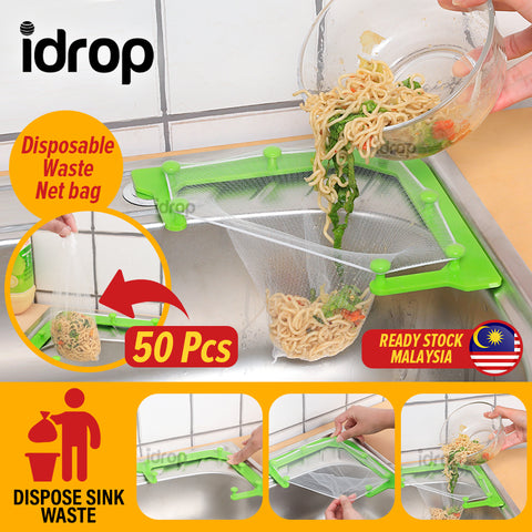idrop [ 50pcs ] Disposable Kitchen Sink Waste Basket Net with Triangular Sink Mount