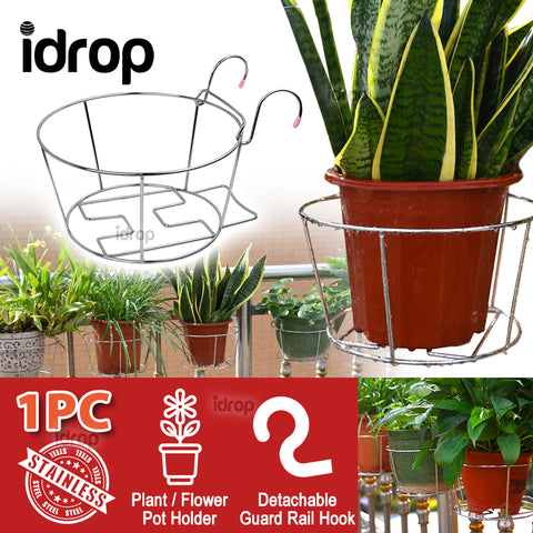 idrop Flower Plant Pot Holder Stainless Steel Hanging Guard Rail Basket