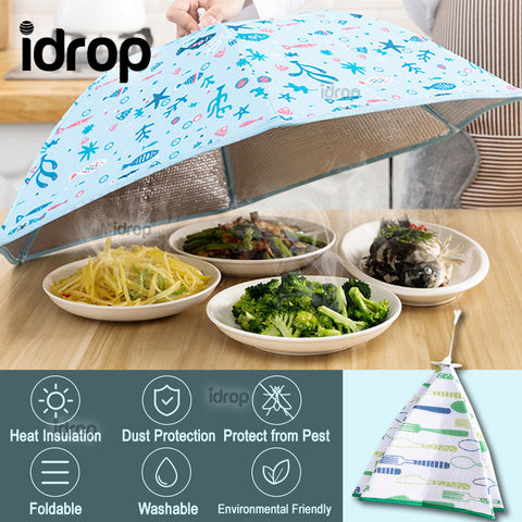 idrop Foldable Home Kitchen Heat Insulated Anti Dust & Fly Food Cover