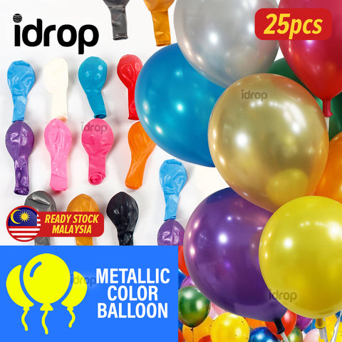 idrop 25pcs Party Balloon Metallic Colorful Colors