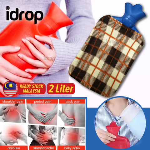 idrop [ 2L ] Hot Water Bag With Cloth Cover