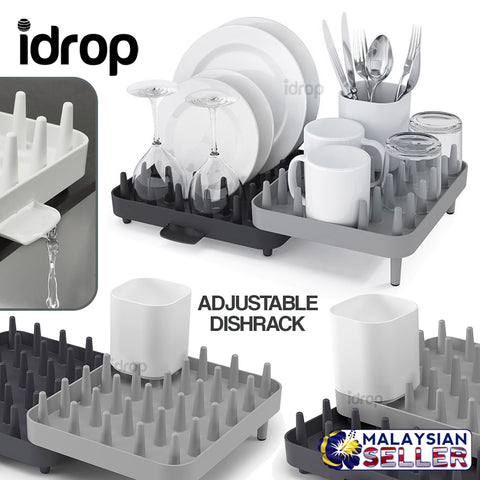 idrop 3pcs Adjustable Connected Dishrack