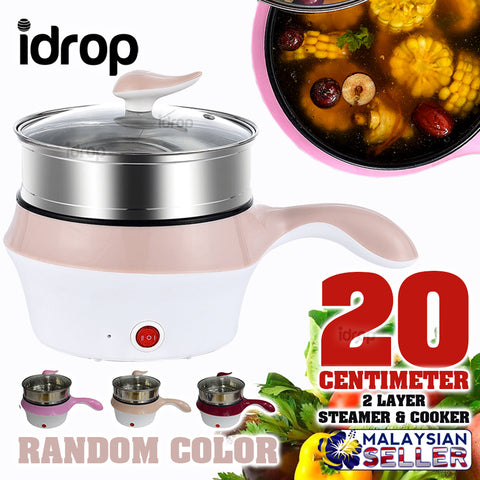 idrop 20CM 2-Layer Multifunction Steamer & Cooking Cooker