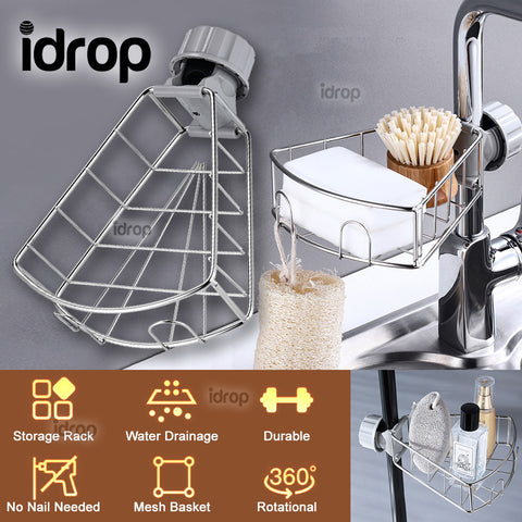 idrop Sink Pipe Faucet Mount Mini Storage Rack Shelf