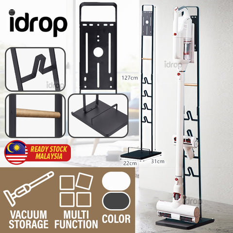 idrop Multifunction Portable Vacuum Cleaner Holder Storage Rack Standing Shelf [ BLACK ]