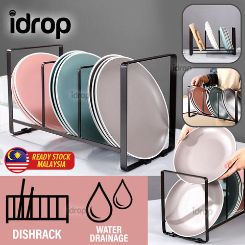 idrop Kitchen Steel Plate Dishrack Storage Drainage Rack