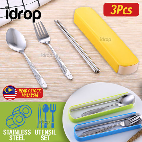 idrop [ 3PCS ] Spoon Fork & Chopsticks Kitchen Eating Utensil Tableware Set + Storage Box