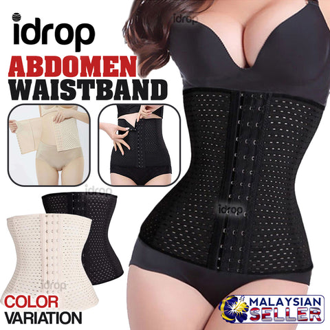 idrop Abdomen Waistband Corset - Perfect Body Sculpting [ MA-882 ]