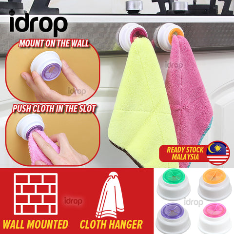 idrop Wall Mounted Kitchen Dishwashing Cloth Napkin Clip hanger [ 1pc ]