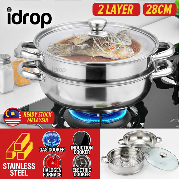 idrop [ 28CM ] 2 LAYER Multipurpose Kitchen Cooking Soup Pot & Steamer