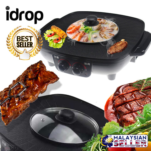 idrop BBQ HOT POT - Electric Barbecue Cooker Frying Pan