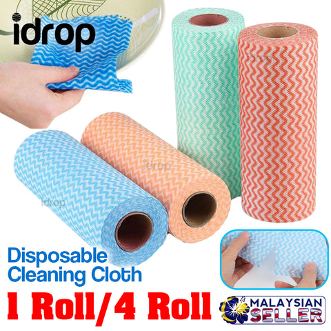 idrop Non-Woven Disposable Cleaning Washing Fabric Cloth Towel  [ 1 Roll / 4 Roll ]