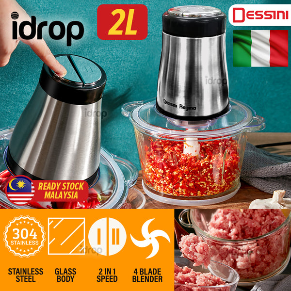 idrop [ 2L ] DESSINI Regina Meat Grinder Blender with Glass Body & Stainless Steel Blender 220V-50Hz [ 300W ]