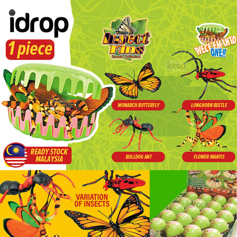 idrop Assembling 3D Puzzle Educational Egg Toy Insects For Kids Children (1 EGG/Piece )