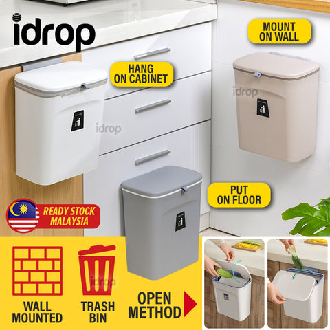 idrop Wall Mounted Hanging Kitchen Household  Waste Bin Trash Can