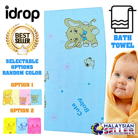 idrop Children Microfiber Bath Towel [ 140cm x 70cm ]